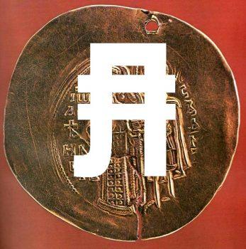 "Лого на ""Левкойна""…"